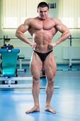 image of arm muscle  - Handsome muscular male body - JPG