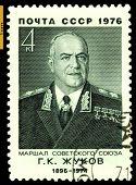 Vintage  Postage Stamp.  Marshal  Georgy Zhukov.