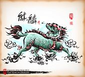 foto of chinese unicorn  - Chinese Ink Painting of Kylin  - JPG