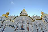 Kiev-Pechersk Lavra dome on blue sky in Kiev, Ukraine.