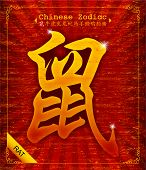 Chinese Zodiac - Year of the Rat