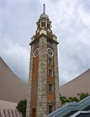 View to Hong Kong Clock Tower.
