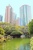 Kowloon Park In Hong Kong. Hong Kong Alternatively Known By Its Initials H.K.