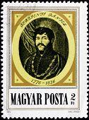 Postage Stamp Hungary 1976 Daniel Berzsenyi, Hungarian Poet