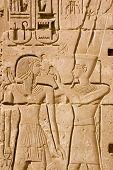 Amun Ra and Ramses II Ancient Carving