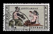 Cyprus 1964