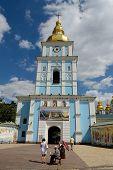 Bell Tower Of St. Michael's Golden-domed Monastery, Kiev