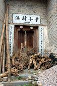 Village School Door
