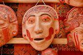 Постер, плакат: Майя глиняные маски