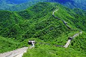 The Great Wall Of China. A Single Guard Tower On The Great Wall Of China poster