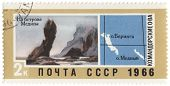 Commander Islands On Post Stamp