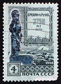 Postage Stamp Russia 1968 Warrior, 1880 B.c. And Mt. Ararat