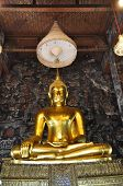 Grand Buddha Gold Mural