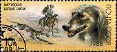 Postage Stamp Shows Kyrgyz Greyhound
