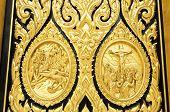 Golden Door Of Church