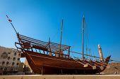 Wooden arabic ship