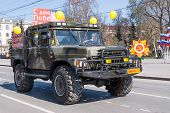 Постер, плакат: Offroad car of Emergency Ministry on parade