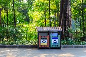 picture of garbage bin  - Garbage recycle bin on street in park - JPG