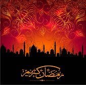 picture of ramadan calligraphy  - Arabic Islamic calligraphy of golden text Ramadan Mubarak in mosque silhouetted night background with fireworks - JPG