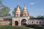 Holy Gate. Suzdal