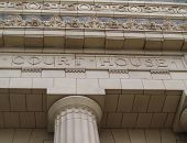 picture of supreme court  - Ornate architecture on the outside of a county courthouse building - JPG