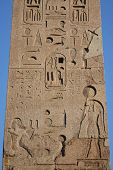 stock photo of ramses  - Egyptian obelisk of Ramses II - JPG