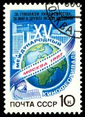 Vintage  Postage Stamp. The Film Festival In Moscow 87.