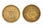 United Arab Republic Coin