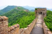image of qin dynasty  - Great Wall of China on a clear day - JPG