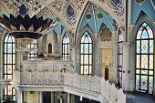 Qolsharif Mosque In Kazan, Russia