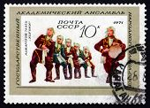Postage Stamp Russia 1971 Ukrainian Dance Hopak