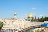 stock photo of mosk  - The dome of the rock in Israel - JPG