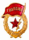 Russian Soviet Breastplate