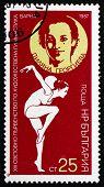 Postage Stamp Bulgaria 1987 Pilyana Georgieva, Gymnast