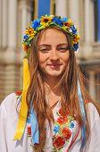Ukrainian Girl Portrait