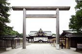 stock photo of military personnel  - Yasukuni Shrine - JPG