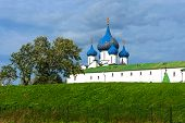 Panoramic View Of The Suzdal Kremlin In Suzdal, Russia. The Cathedral Of The Nativity Of The Theotok poster