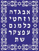 foto of obeah  - Jewish hebrew alphabet design  - JPG