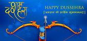 Illustration Of Lord Rama In Navratri Festival Of India Poster For Happy Dussehra poster