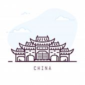 China City Line Style Illustration. Famous Chongsheng Temple. Architecture City Symbol Of China. Out poster