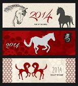 Chinese New Year Horse Web Banner. Eps10-Datei.