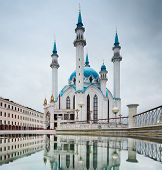 Kul Sharif mosque in Kazan. Russia