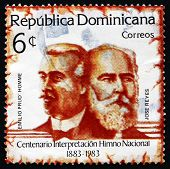 Postage Stamp Dominican Republic 1982 Dominican National Anthem