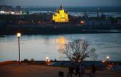 Night Fedorovsky Embankment In Nizhny Novgorod