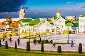 Part Of The Old Town - Trinity Hill - Historical Center (nemiga) In Minsk, Belarus