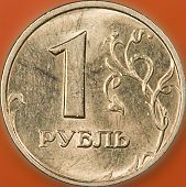1 Roubl Russian Coin