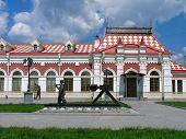 pic of ekaterinburg  - railroad station - JPG