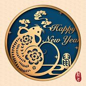 2020 Happy Chinese New Year Of Golden Relief Rat And Spiral Curve Cloud. Chinese Translation : New Y poster