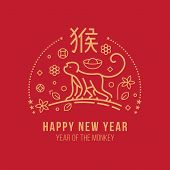 Happy New Year , Year Of The Monkey With Abstract Gold Line Monkey  Zodiac Sign And China Text Mean  poster