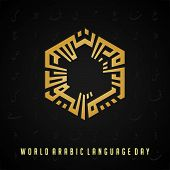 World Arabic Language Day On 18 December With Kufi Type Text That Forms A Hexagon Which Means World  poster